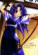 Haruka Minazuki (Mangaka)
