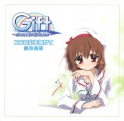 Gift (Series)
