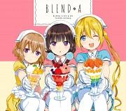 Blend S