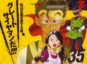 Dragon Ball