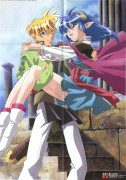 Star Ocean The Second Story