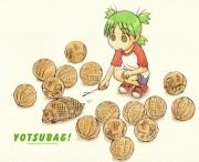 Yotsubato!