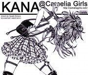 Camelia Girls