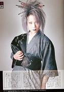 Izumi (J-Pop Idol)