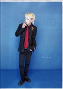 Kyo (J-Pop Idol)