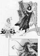 Dada and Kazuya