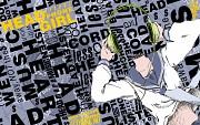 Haruaki Fuyuno Wallpaper