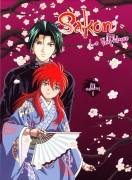 Ayatsuri Sakon