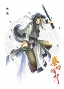 Qin's Moon