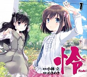 Toki (Series)