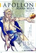 Apollon Agana Belea