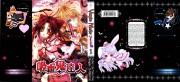 Vampire Master (Os Rabbit Cat)