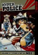 Hyper Police