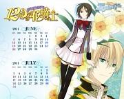 Saint Bloom Gakuen: 12 Tsuki no Hanakishi