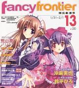 Fairy Factory