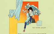 The Tatami Galaxy Wallpaper