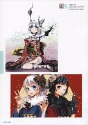 Pixiv Girls Collection 2012