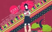 Yusuke Nakamura Wallpaper