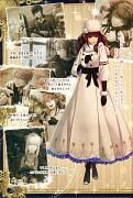 Code: Realize