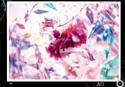 Ao (Mangaka)