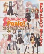 Strawberry Panic!
