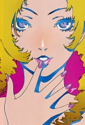 Catherine (Game)