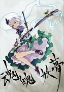 Shihou (Mangaka)