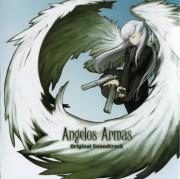 Angelos Armas