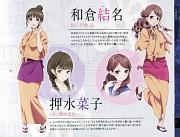 Hanasaku Iroha