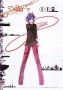 Shin Megami Tensei: Devil Survivor
