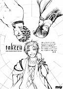 Takeru: Opera Susanoh Sword Of The Devil