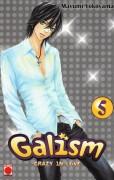 Galism