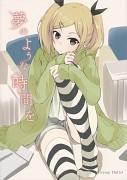 Tsuzuri