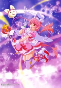 Nurse Witch Komugi-chan R