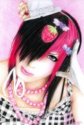 Teddy (Japanese Entertainers)