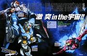 Gundam G no Reconquista