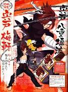 Otome Ken Musashi