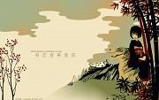 Keiyaku no Kuroneko Wallpaper