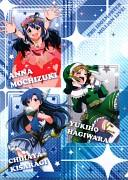 Idol Master: Million Live!