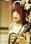 Kisaki (J-Pop Idol)