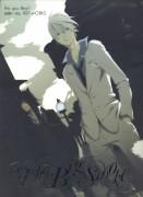 Tohru Tagura