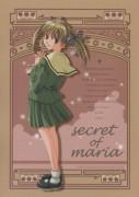 Maria-sama ga Miteru