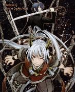 Sora Sumeragi
