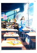 Yuuko (Artist)