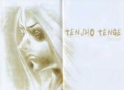 Tenjou Tenge