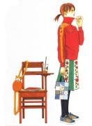 Omae ga Sekai o Kowashitai Nara