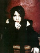 Aoi (J-Pop Idol)