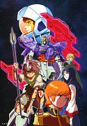 Mobile Suit Moon Gundam