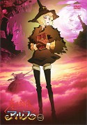 Mahou Shoujo Tai Alice