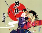 Katanagatari